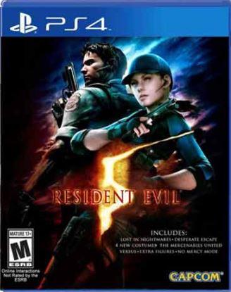 Resident Evil 5 ps4 image1.JPG