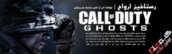 Call of Duty Ghosts ps4 image1.jpg