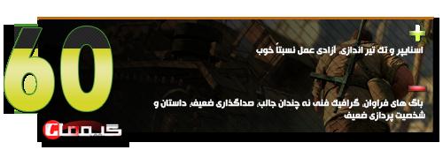 Sniper Elite 3 ps4 image5.png