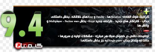 Mortal Kombat X ps4 image9.JPG