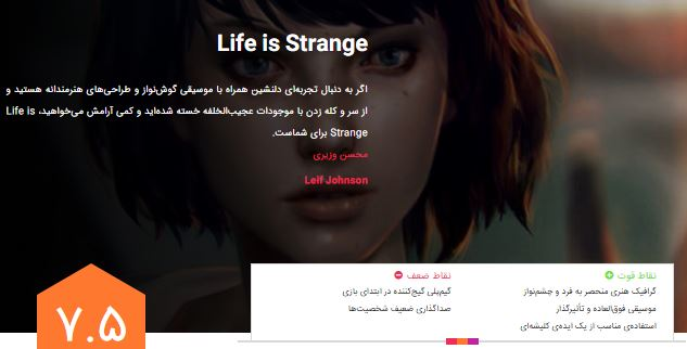 Life Is Strange Limited Edition ps4 image5.JPG